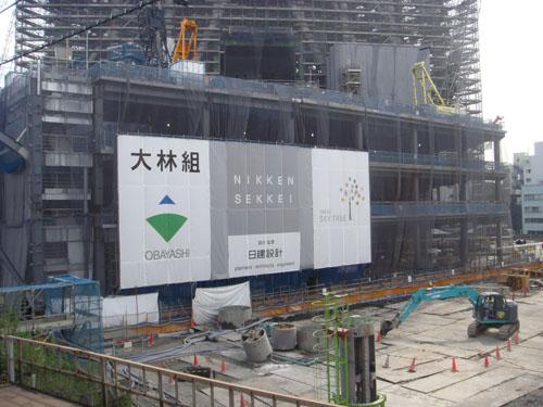 2009年9月8日 大林組、日建設計:...